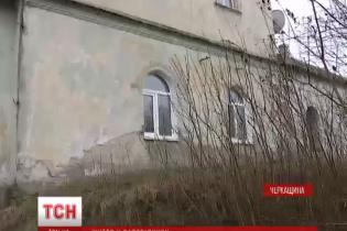 Життя мешканців архітектурної пам'ятки на Черкащині перетворилося на комунальний жах