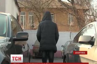 У Вінниці викрали студента та оцінили його життя в мільйон
