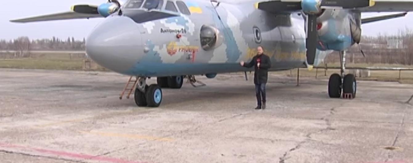 У Києві відродили Ан-26 із кладовища заради військових