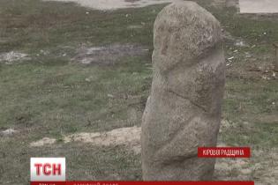 Кіровоградські селяни знайшли в себе на городі унікальний артефакт