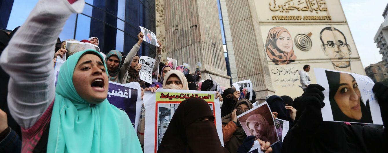 В Єгипті кинули у в'язницю блогера, який звинуватив жінок у невірності