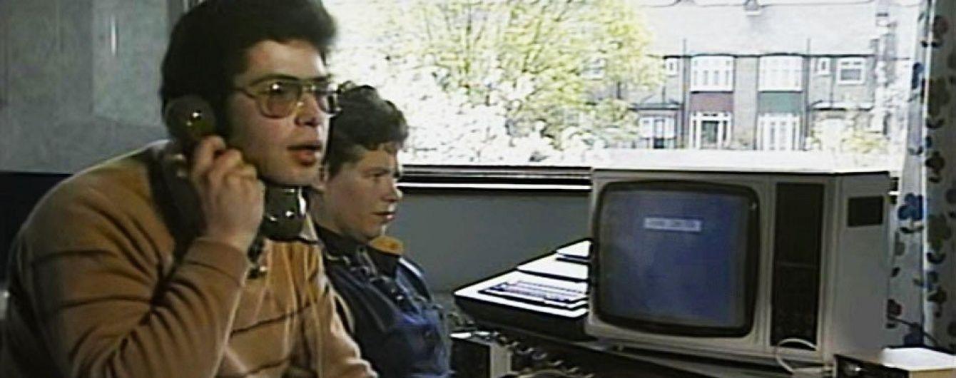 Як надсилали імейли у 1984 році: з'явилося архівне відео, яке показує цей складний процес
