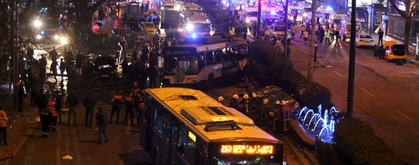 В організації кривавого теракту в Анкарі підозрюють жінку