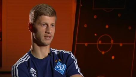 Як Валерій Федорчук готується грати за київське Динамо