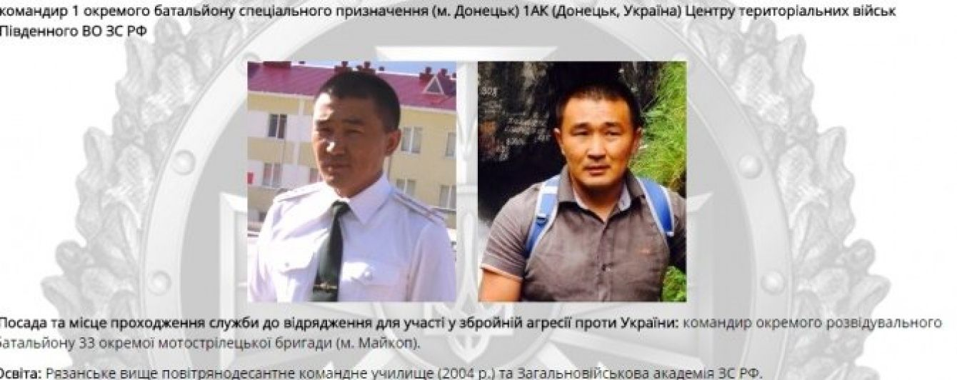 Українська розвідка знайшла на Донбасі ще одного командира з Росії
