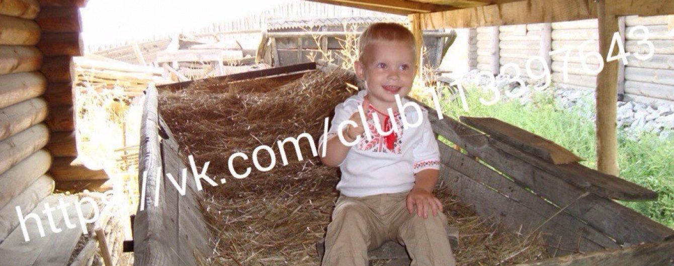 Допоможіть батькам Михайлика у лікуванні сина