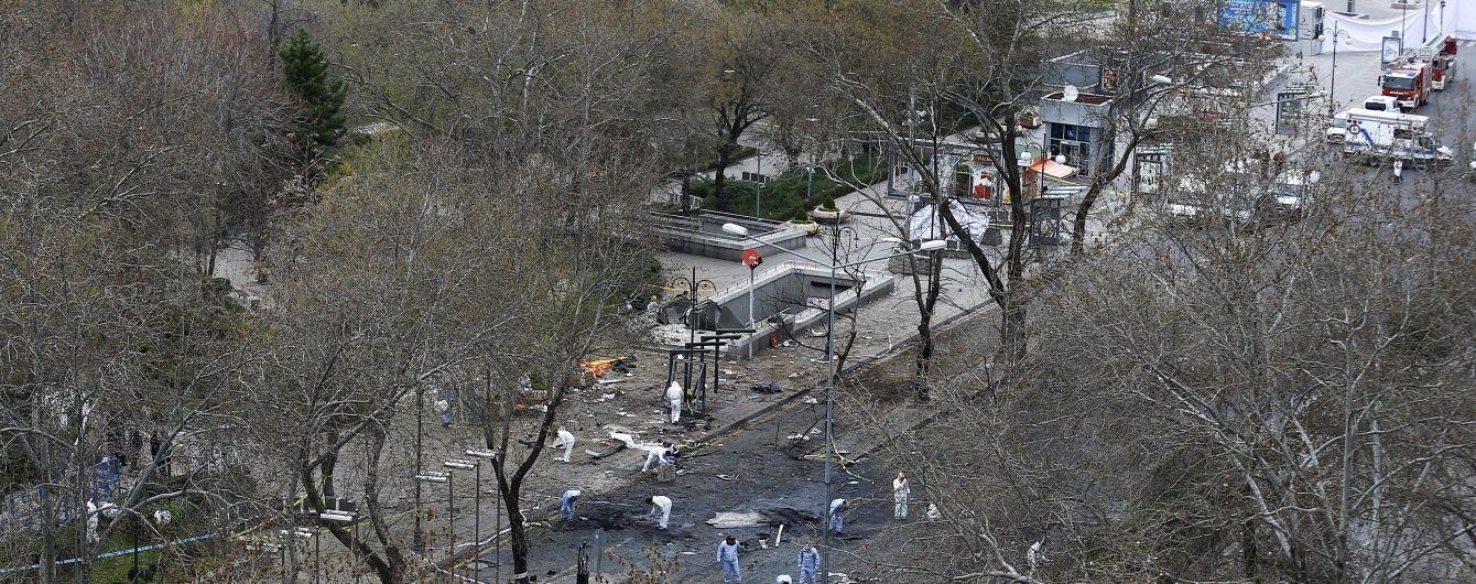 У Туреччині назвали ім'я смертниці, яка підірвала себе в Анкарі