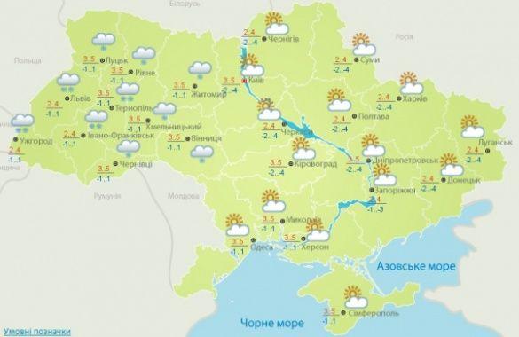 Прогноз погоди на 15 березня