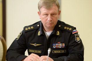 Головнокомандувач ВМФ РФ подав у відставку