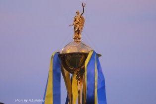 Определились пары третьего предварительного раунда Кубка Украины