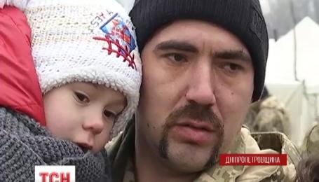 На Дніпропетровщину повернулася героїчна 93 механізована бригада