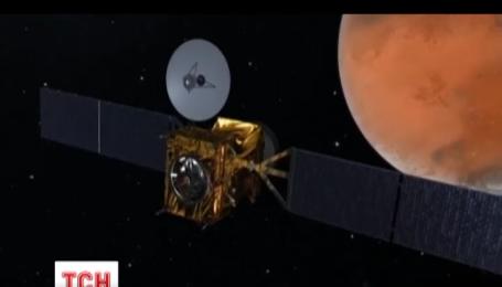 На Марс відрядили наукову місію, щоб з'ясувати, чи є там життя