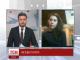 Влада Туреччини вже знає ім'я смертниці, яка підірвала себе в Анкарі
