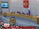 У Держдумі Росії пропонують запровадити величезні штрафи за продаж санкційних продуктів