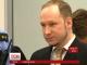 Терорист Андерс Брейвік вважає умови свого ув'язнення жорстокими та нелюдськими