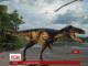 Американські вчені відкрили новий вид динозаврів