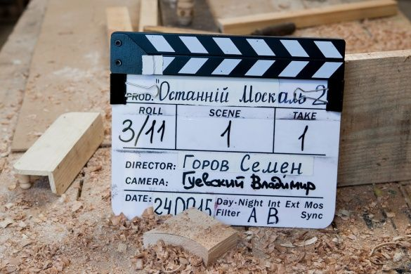 """Горбунов у """"Останньому москалі""""_3"""