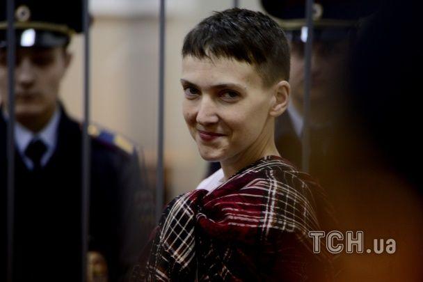 Надії Савченко виповнилось 35 років