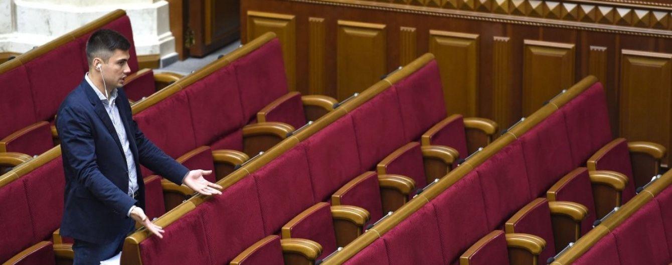 Фірсов офіційно покинув фракцію БПП