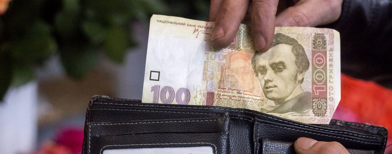 Нацбанк зміцнив курс гривні. Ціна валюти на 17 травня