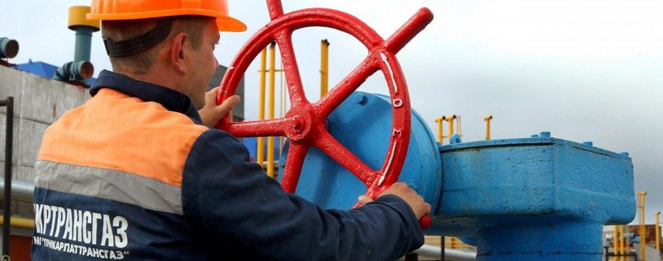 Кабмін доручив збільшити запаси газу в 1,3 разу