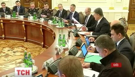 """Сегодня на СНБО утверждали """"Список Савченко"""""""