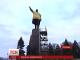 У Запоріжжі демонтують найбільший пам'ятник Леніну в Україні