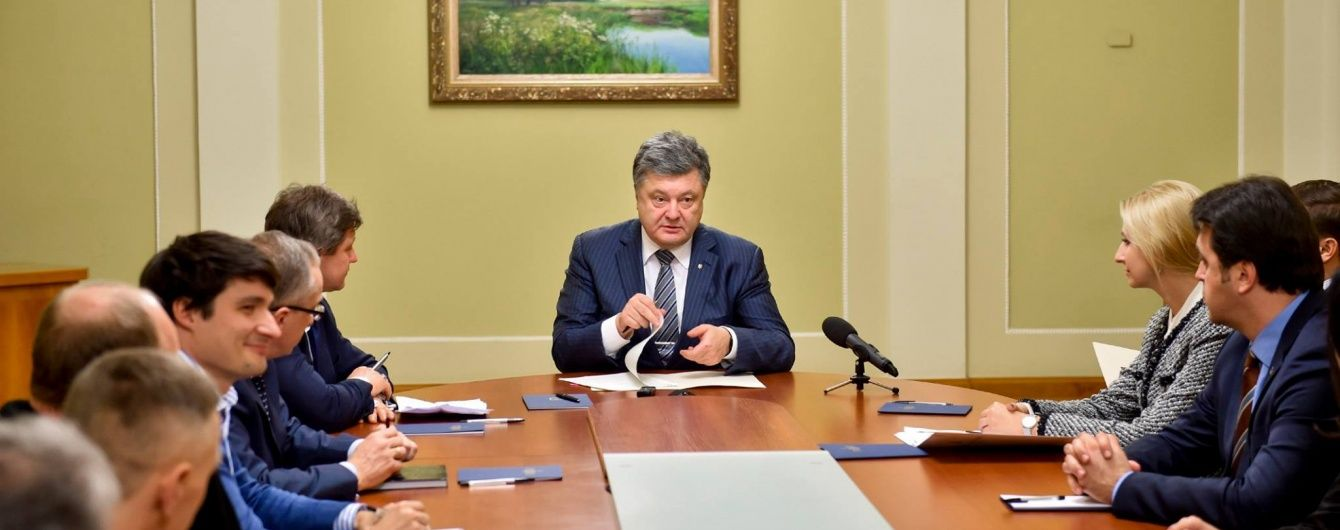 Порошенко підписав закон про електронні декларації