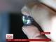 Найбільший у світі овальний діамант виставили на продаж на аукціоні Сотбіз