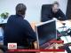 На Дніпропетровщині затримали проросійського вербувальника
