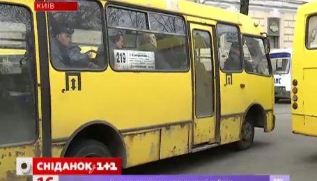 Кияни просять владу замінити маршрутки на автобуси