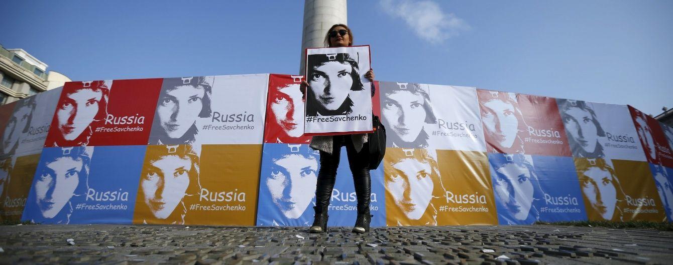 Сенат Польщі вимагає від Росії звільнення Савченко