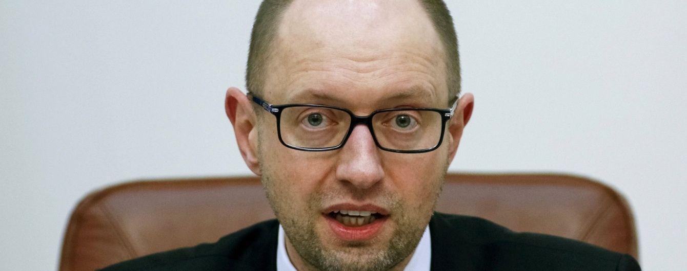 Комітет Ради прийняв рішення відправити Яценюка у відставку