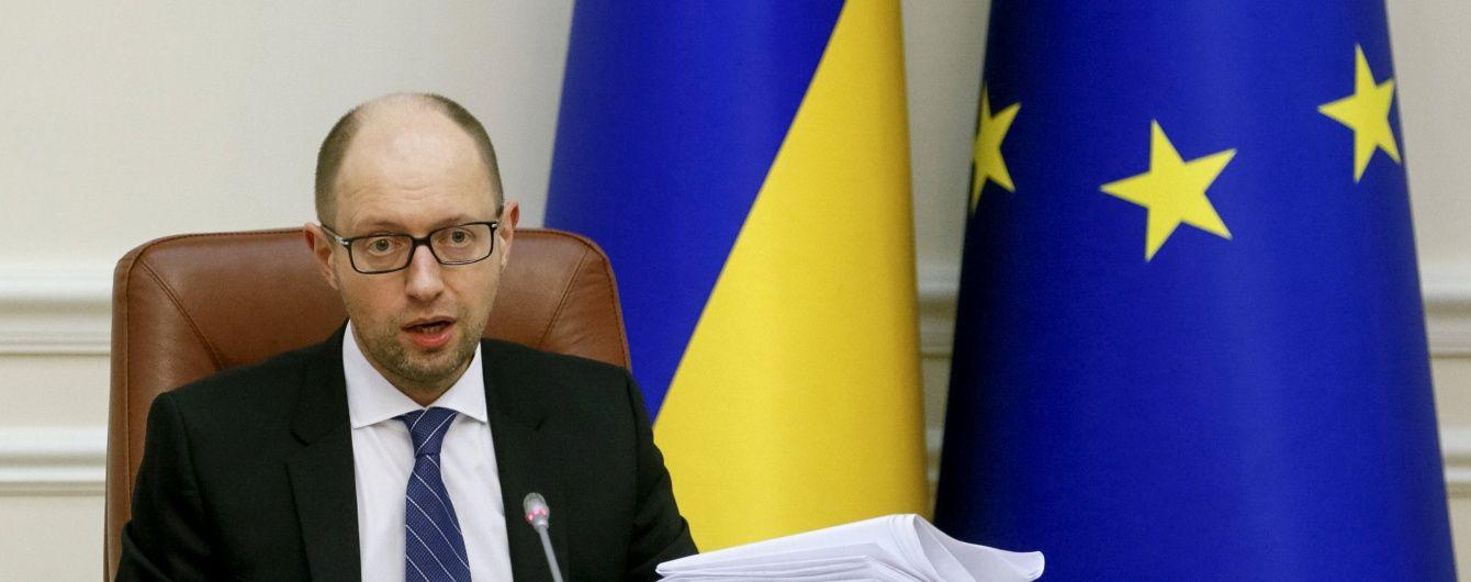 У Раді оприлюднили заяву Яценюка про відставку