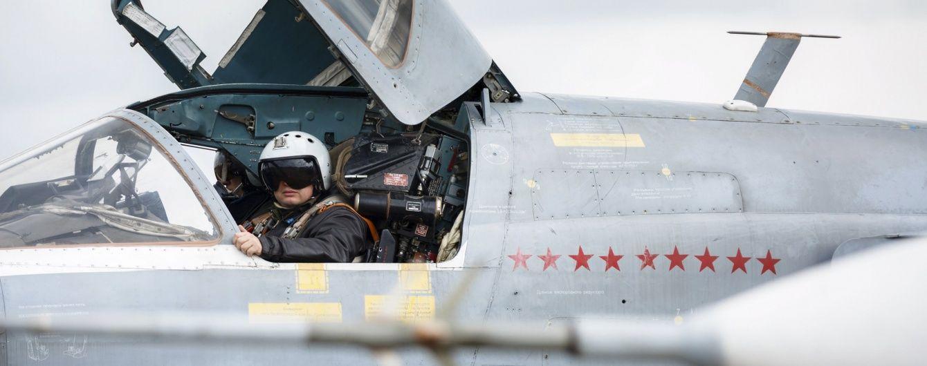 Російська авіація вбила майже тисячу мирних людей у Сирії