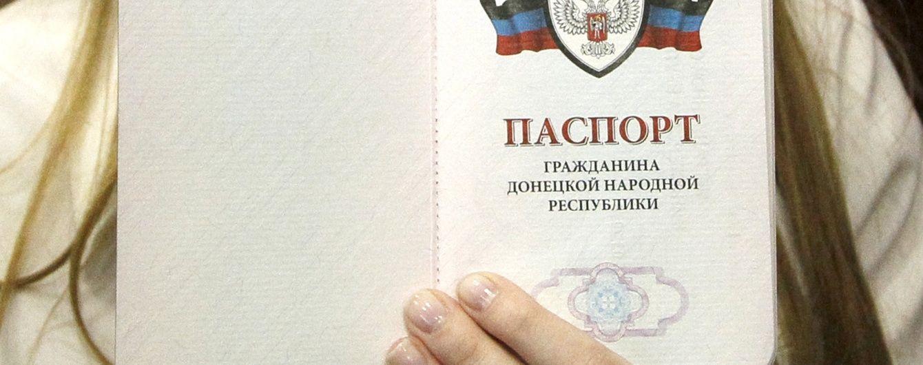 """Бойовики не хочуть відмовлятися від українських паспортів і запровадили """"подвійне громадянство"""""""