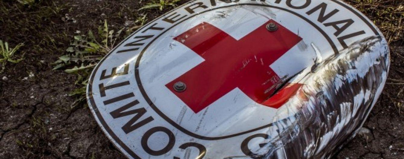 У МОЗ вирішили припинити фінансувати Червоний Хрест з бюджету