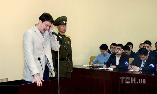 Впав у кому: в ООН вимагають пояснень від КНДР через травми мозку колишнього студента-бранця