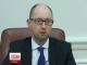 Депутати покривають злочини режиму Януковича