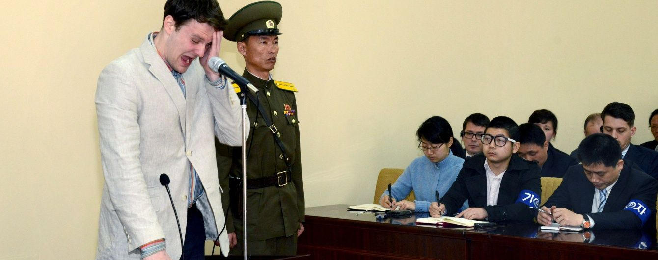 США обвинили КНДР в смерти студента, которого Северная Корея держала в тюрьме