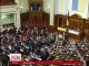 """Документ під умовною назвою """"план Кокса"""" обговорюють у парламенті"""