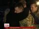 У Києві тепло зустріли трьох звільнених з полону українців