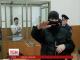 """Україна формує свій """"список Савченко"""""""