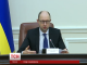 Яценюк закликав депутатів проголосувати за конфіскацію коштів Януковича