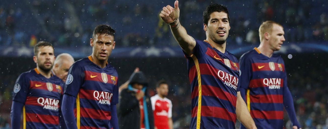 """""""Барселона"""" знов обіграла """"Арсенал"""" і вийшла до чвертьфіналу Ліги чемпіонів"""