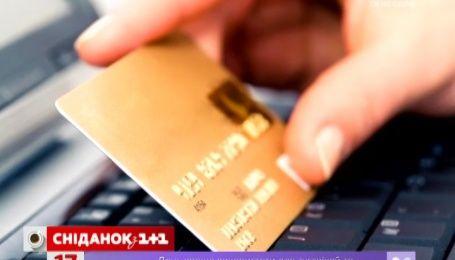Українцям можуть дозволити самостійно обирати банк для отримання зарплати та пенсії