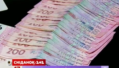 В течение прошлого года в Украине насчитали 903 миллионеров