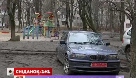 Как побороть проблему парковок в Украине