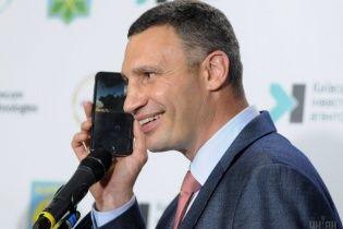 Кличка не пустили на урочисте засідання Верховної Ради