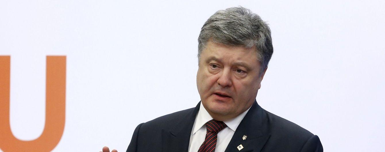 """Порошенко передав лідерам ЄС санкційний """"список Савченко"""""""